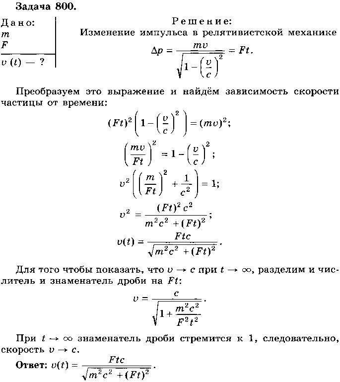 Гдз сборник задач физика 10-11 класс парфентьева гдз