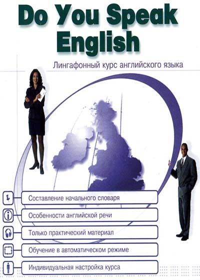 Do you speak english -